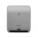 """ENMOTON 10"""" AUTOMATED TOUCHLESS PAPER TOWEL DISPENSER GREY"""